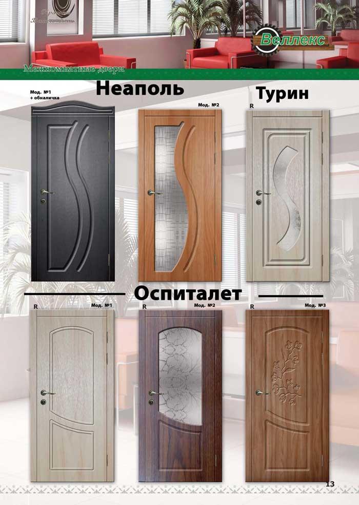 мдф с пленкой пвх для металлических дверей