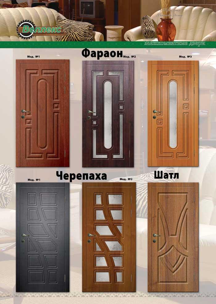 железная дверь мдф покрытая пвх